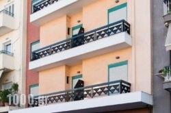 Alfa Hotel in  Piraeus, Attica, Central Greece