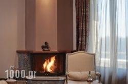 Nefeles Luxury Residences & Lounge in  Stemnitsa, Arcadia, Peloponesse