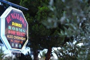 Dimos Bungalows_accommodation_in_Hotel_Macedonia_Kavala_Loutra Eleftheron