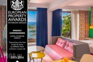 Thalassokipos_accommodation_in_Hotel_Macedonia_Halkidiki_Chalkidiki Area
