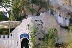 Pension Mistral in Lefkada Chora, Lefkada, Ionian Islands