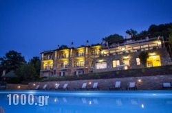 Dohos Hotel Experience in Agia, Larisa, Thessaly