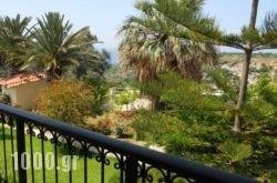 Lofos Apartments in Rethymnon City, Rethymnon, Crete