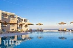 Astro Palace Hotel & Suites in Sandorini Chora, Sandorini, Cyclades Islands