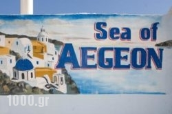 Sea Of Aegeon in Fira, Sandorini, Cyclades Islands