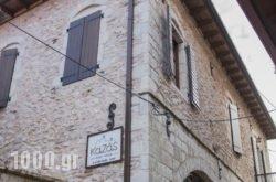 Kaza Guesthouse in Leonidio, Arcadia, Peloponesse