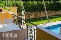 Aggelina in Lefkada Rest Areas, Lefkada, Ionian Islands