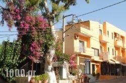 River Side Hotel in Sfakia, Chania, Crete