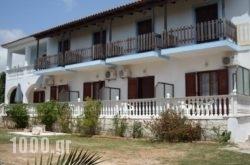 Hermis Studios in  Laganas, Zakinthos, Ionian Islands