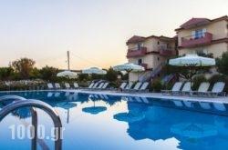 Nautilos Studios & Apartments in Kefalonia Rest Areas, Kefalonia, Ionian Islands