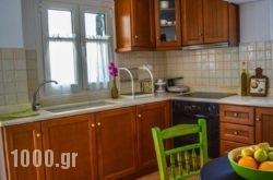 Nostalgia Home in  Ermioni, Argolida, Peloponesse