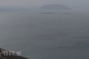 Ostria_travel_packages_in_Cyclades Islands_Anafi_Anafi Chora