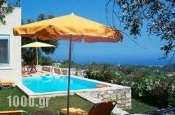 Alkistis Villa in Rethymnon City, Rethymnon, Crete