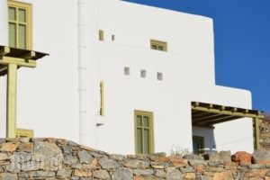Vorina Ktismata_best deals_Hotel_Cyclades Islands_Amorgos_Amorgos Chora