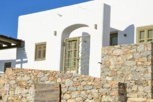 Vorina Ktismata_holidays_in_Hotel_Cyclades Islands_Amorgos_Amorgos Chora