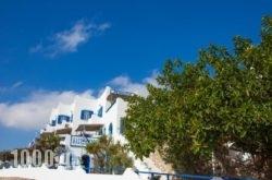 Castelopetra in Katapola, Amorgos, Cyclades Islands