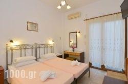 Artemon Hotel in Sifnos Chora, Sifnos, Cyclades Islands