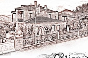 Melinas Boutique Hotel_travel_packages_in_Epirus_Ioannina_Kipi