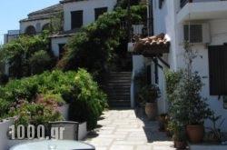Thea Home Hotel in Skopelos Chora, Skopelos, Sporades Islands