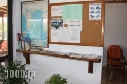 Andavis Hotel in Kardamena, Kos, Dodekanessos Islands