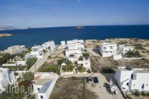 Papafragas Studios_accommodation_in_Hotel_Cyclades Islands_Milos_Adamas
