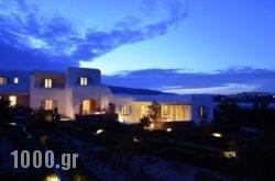 Aspro Villas in Antiparos Chora, Antiparos, Cyclades Islands