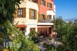 Villa Sunhill in Daratsos, Chania, Crete