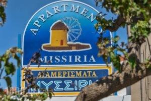Missiria Apartments_holidays_in_Apartment_Crete_Rethymnon_Rethymnon City