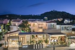 Oscar Suites & Village in Platanias, Chania, Crete