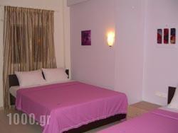 Philoxenia Earia_accommodation_in_Apartment_Macedonia_Thessaloniki_Vrasna