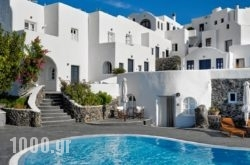 Finikia Memories Hotel in Oia, Sandorini, Cyclades Islands