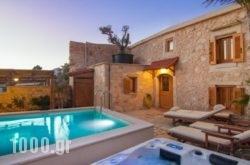 Villa Salis in Rethymnon City, Rethymnon, Crete