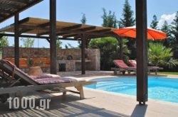 Sunny Villas in Kefalonia Rest Areas, Kefalonia, Ionian Islands