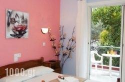 Apartments Filoxenia Zois in Lefkada Chora, Lefkada, Ionian Islands