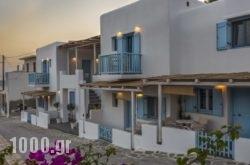 Ammos Studios in Donousa Chora, Donousa, Cyclades Islands