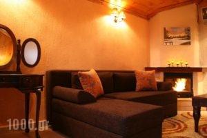 Karavit'S Guesthouse_best deals_Hotel_Macedonia_Pella_Edessa City