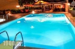 Hotel Maria in Thasos Chora, Thasos, Aegean Islands