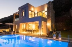 Elounda Luxury Villas in Aghios Nikolaos, Lasithi, Crete