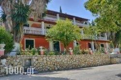 Apartments Villa Nina in Afionas, Corfu, Ionian Islands