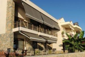 Royalty Suites_accommodation_in_Hotel_Macedonia_Halkidiki_Kassandreia
