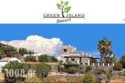 Green Island Resort in Koundouros, Kea, Cyclades Islands