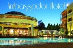 Ambassador Hotel Thessaloniki in Thessaloniki City, Thessaloniki, Macedonia