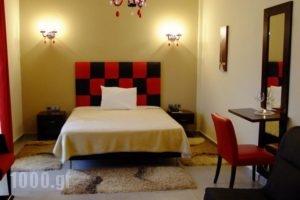 Faraggi Hotel_lowest prices_in_Hotel_Macedonia_Serres_Proti