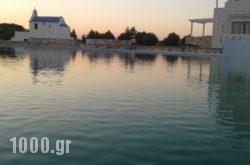 Parga Sun & Moon Suites in Ios Chora, Ios, Cyclades Islands
