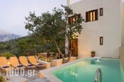 Amari Villas in Plakias, Rethymnon, Crete
