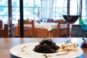 Bourazani Wild Life Resort_best prices_in_Hotel_Epirus_Ioannina_Kalpaki