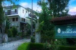 Bourazani Wild Life Resort_accommodation_in_Hotel_Epirus_Ioannina_Kalpaki