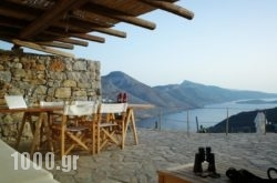 La Veranda in Amorgos Chora, Amorgos, Cyclades Islands