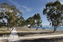 Porto Hydra Village Home in  Portocheli, Argolida, Peloponesse