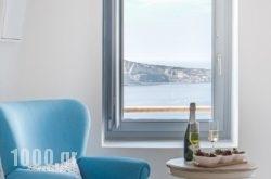Maregio Suites in Sandorini Rest Areas, Sandorini, Cyclades Islands